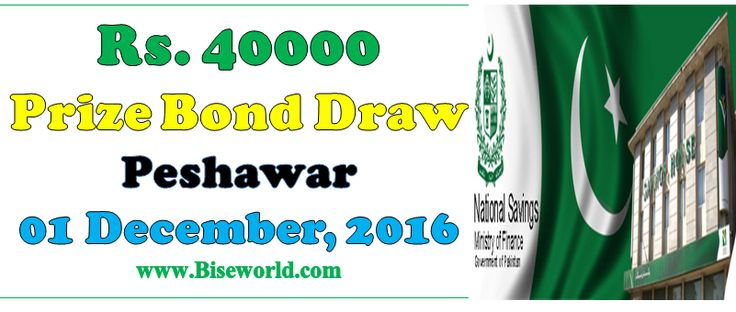 #40000 #Prize Bond #List Peshawar 01 Dec 2016                  http://www.biseworld.com/40000-prize-bond-list-dec-2016/