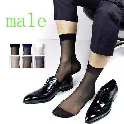 e43126821f0b 2017 new Male ultra-thin Suit dress Sexy silk Socks Sheer Mens Formal Gay  Socks Best quality Man stockings Transparent socks #TrendingMensWear