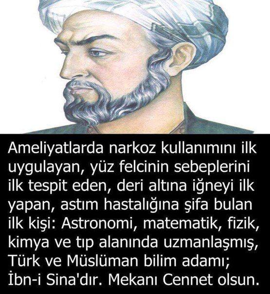 Türk ☾☆ | VK