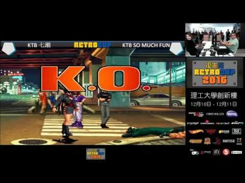 KOF 98 RETRO HK 2016 Tournament