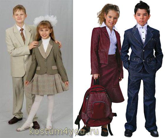 Одежда для детей. Рекомендации по приобретению школьной формы