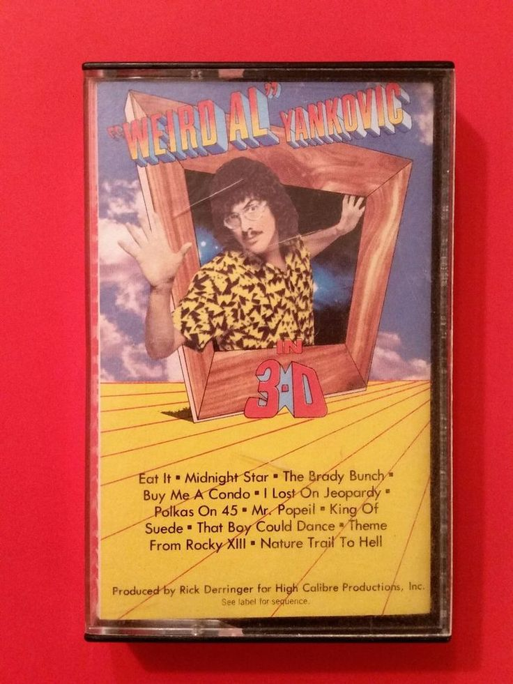 Weird Al Yankovic In 3D Cassette Tape 1984 Comedy Music I LOST ON JEOPARDY #ComedyNoveltyMusic