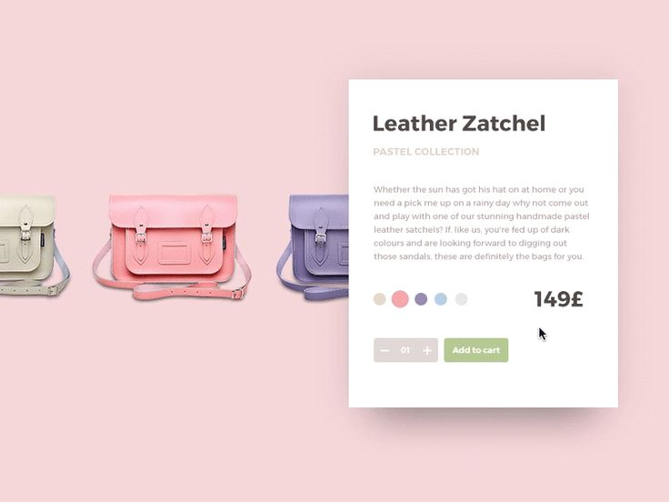Enhance e-commerce experience with colors