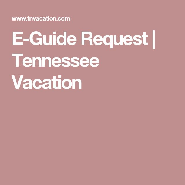 E-Guide Request | Tennessee Vacation