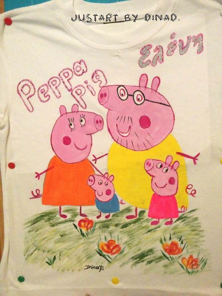 Μπλούζα παιδική ζωγραφισμένη,Peppa pig - e-paidotopos.gr