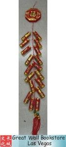 """Chinese New Year Decorative Fire Crackers size 42"""""""" Long (measured from top of of the octagon to the last fire cracker) (WXFB)"""