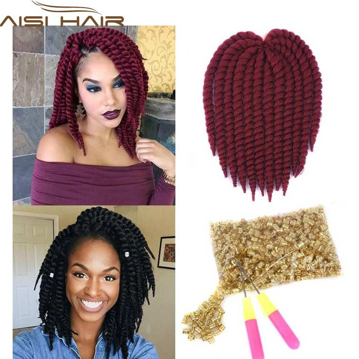 "Synthetic Crochet Braids 12"" Long Crochet Hair Extensions Curly Braiding Hair Havana Mambo Twist Crochet Box Braid Extensions http://jadeshair.com/synthetic-crochet-braids-12-long-crochet-hair-extensions-curly-braiding-hair-havana-mambo-twist-crochet-box-braid-extensions/ #HairExtension"
