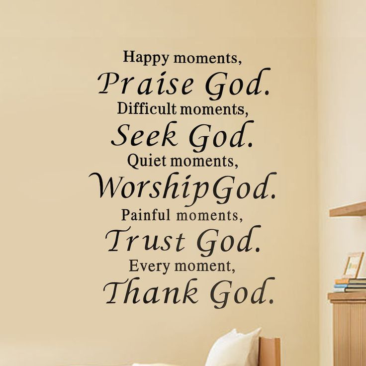 Quotes About Praising God In Hard Times: Quotes About Seeking God. QuotesGram