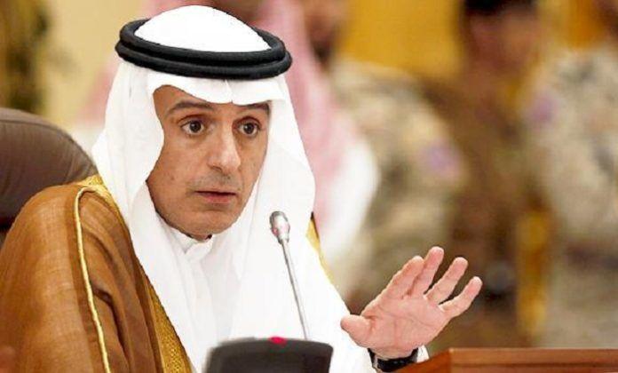 Menlu Adel Al-Jubeir : Jangan Biarkan Syiah Houthi Mengambil Alih Yaman