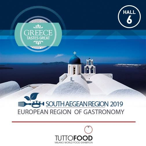 Get a taste of Greece in Tutto Food 2017 8-11 May! Meet REGION OF SOUTH AEGEAN in HALL 6 STAND E03! The Region of South Aegean numbers more than 50 inhabited islands, each one with its own peculiarity, historical background and culture, its unique geophysical environment and gastronomic identity.  #greecetastesgreat #greekparticipationtuttofood2017 #tuttofood2017 #tuttofood #regionofsouthaegean #pnaigr