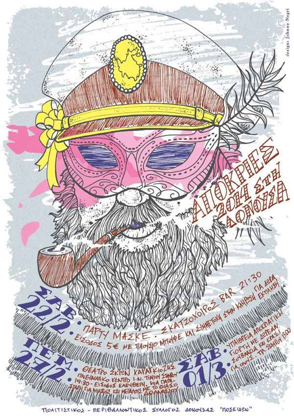 Donoussa Carnival 2014 by Johnny Negri, via Behance
