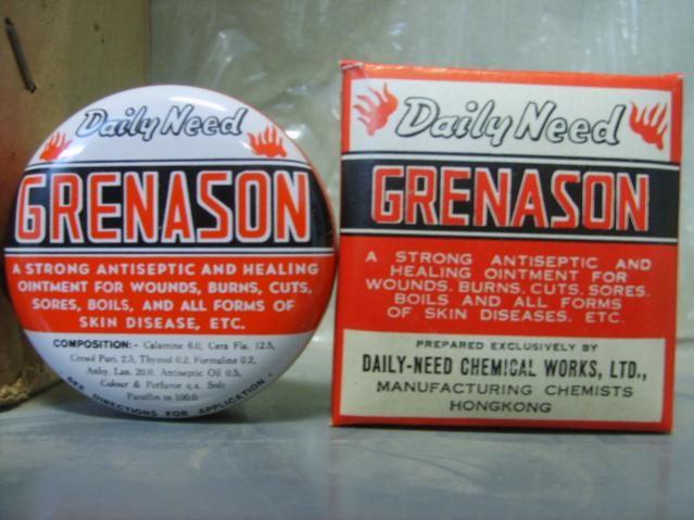 قريناسون أفضل مرهم وكريم لعلاج البواسير Healing Ointment Skin Boil Ointment