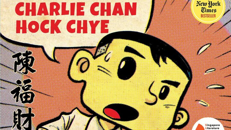 """""""The Art of Charlie Chan Hock Chye,"""" an alternative history of Singapore depicted as a graphic novel, wins three awards at the 'Oscars' of comic books."""