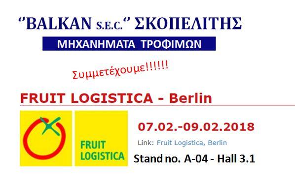 ΣΥΜΜΕΤΕΧΟΥΜΕ ΚΑΙ ΣΑΣ ΠΕΡΙΜΕΝΟΥΜΕ!!!!! FRUIT LOGISTICA - Berlin 07.02.-09.02.2018 Stand no. A-04 - Hall 3.1 BALKAN SEC ΣΚΟΠΕΛΙΤΗΣ