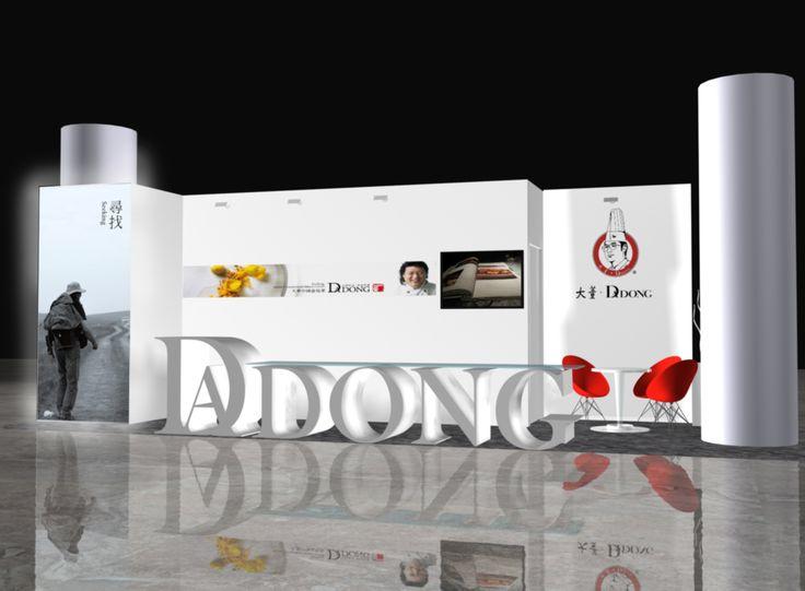 3D para Stand de DA DONG en Madrid Fusión 2015 realizado por EFECTO ANCHOA