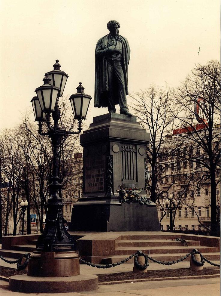 Pushkin memorial