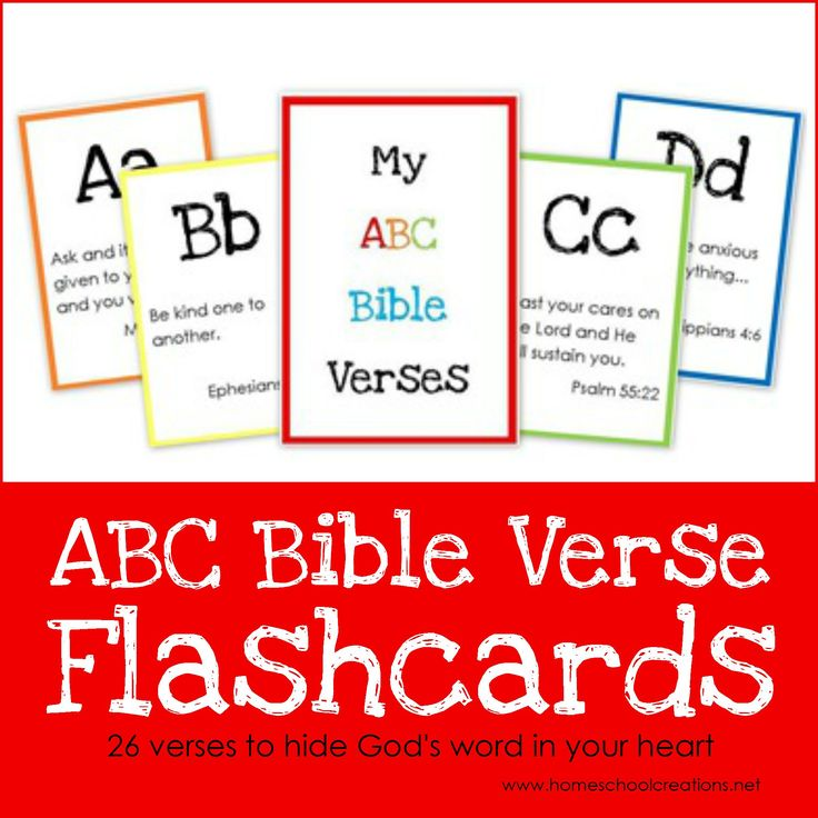 "Download these 2"" x 3"" ABC Bible Verse Flashcard printables to use with your children in learning God's Word from A to Z."