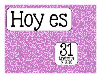 LA FECHA - SPANISH DATE PRINTABLES - RAINBOW SWIRL BACKGROUNDS - TeachersPayTeachers.com