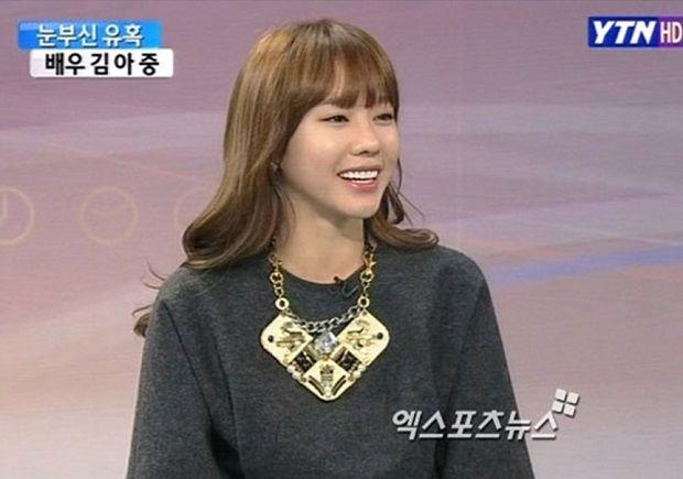 Kim Ah Joong face nose eyes plastic surgery