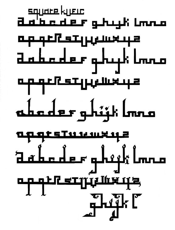 Pseudo-Arabic Square Kufic alphabet for embroidery, calligraphy, or tiraz (write this from right to left and no one will guess it's in English). By Master Rashid / Charles Mellor.