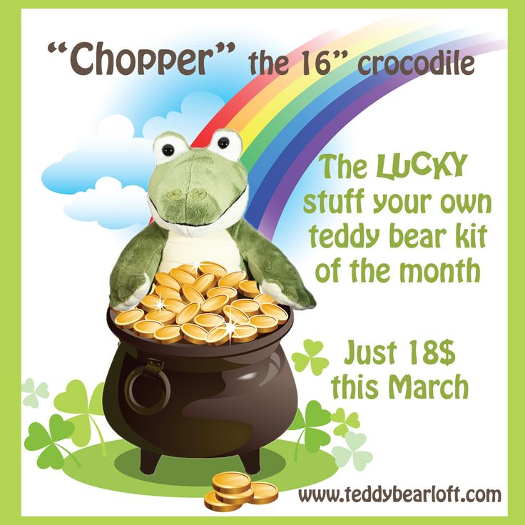 """Now on sale! """"Chopper"""" is our stuff your own teddy bear kit of the month. A big hit with girls and boys. Don't forget all of our kits come with everything you need to stuff your own teddy bear! No minimums and we ship! http://www.teddybearloft.com/collections/toutous-large-16-stuff-your-own-teddy-bear-kits"""
