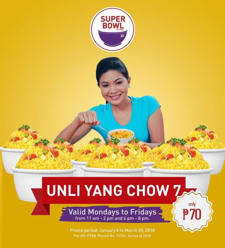 Unli Yang Chow @ Super Bowl of China. CLICK HERE for more details: https://dealspinoy.com/unli-yang-chow-super-bowl-of-china/ #DealsPinoy