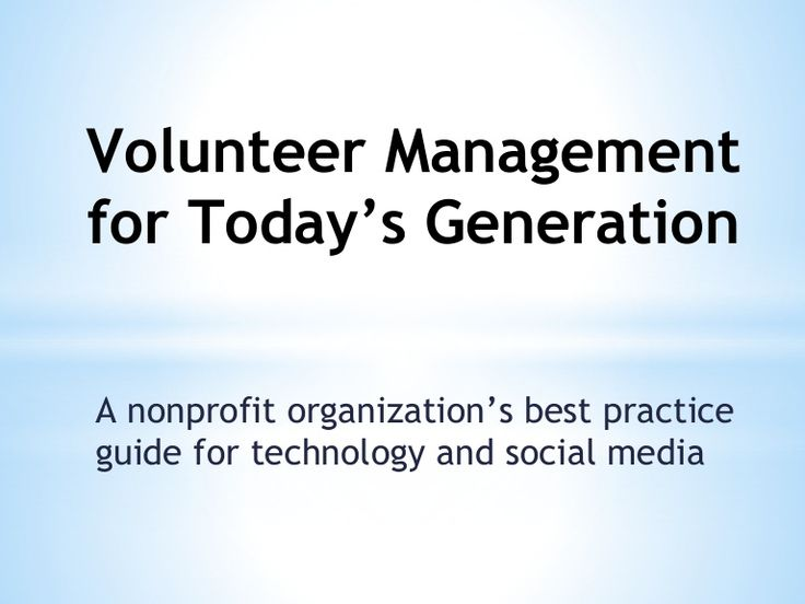 social media best practice guide
