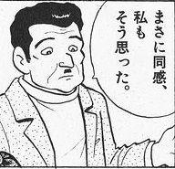 まさに同感、私もそう思った。 #レス画像 #comics #manga #同意する