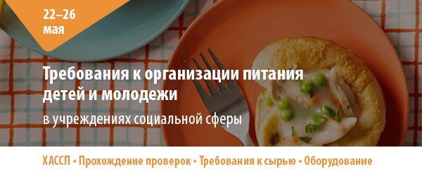 Письмо «Fwd: Лучшее время для обучения» — Белых Светлана Сергеевна — Яндекс.Почта