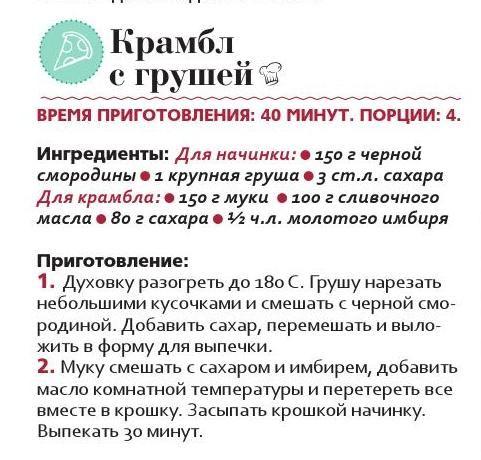 #ClippedOnIssuu from http://issuu.com/russianfoodie/docs/autumn2015/c/scy0fnd