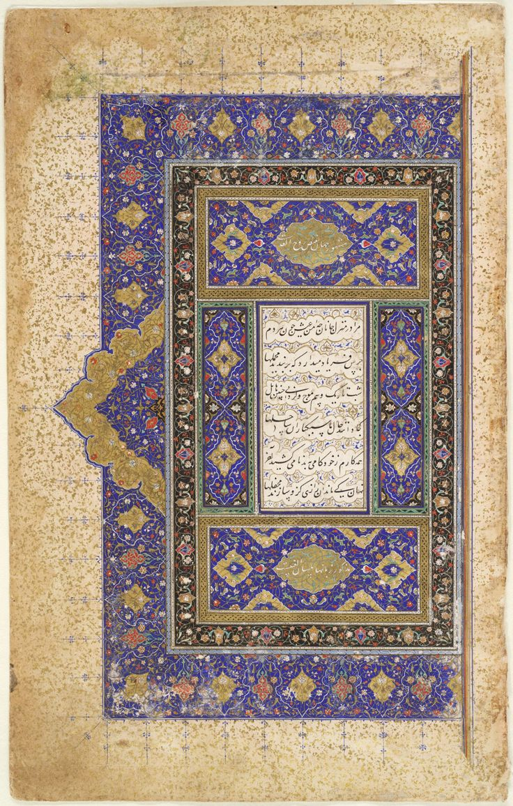 Verses From The Divan By Hafiz (Recto And Verso); Folio From A Manuscript, Left-Hand Side Of A Bifolio. BInding attributed to Sultan Muhammad, Persian (16th century) Iran, Tabriz c.1530
