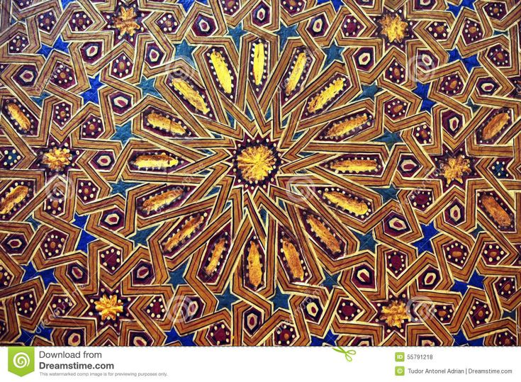 Image result for islamitische kalligrafie schilderijen