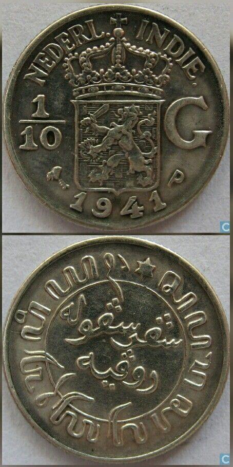 Dutch East Indies 1941 - 1/10 Gulden (10 cent gulden).