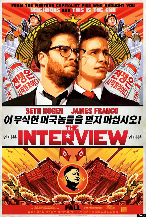 THE INTERVIEW - Trailer looks promising, so fingers crossed that this one is funny as hell.