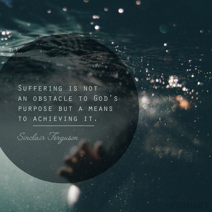 the purpose of suffering a christian Evil and suffering can sometimes make people question their religious beliefs christian beliefs about the origins of suffering in the world and how to respond to this problem vary.