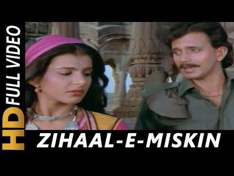 Jab Chaha Yaara Tumne | Kishore Kumar | Zabardast 1985 Songs | Rati Agnihotri, Rajiv Kapoor - YouTube