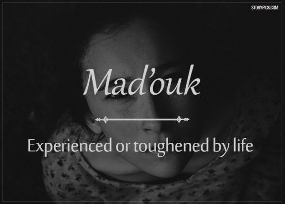Every individual on this earth is mad'ouk...