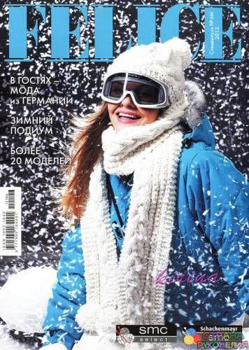 Felice. Спецвыпуск № 6М 2012 - Felice - Журналы по рукоделию - Страна рукоделия