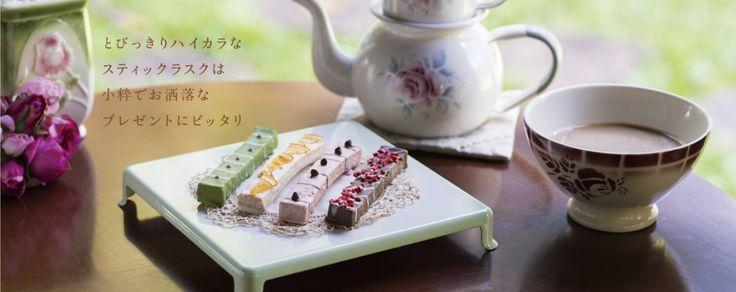 CAFE OHZAN - 【カフェ・オウザン】日本初のクロワッサン・ラスク