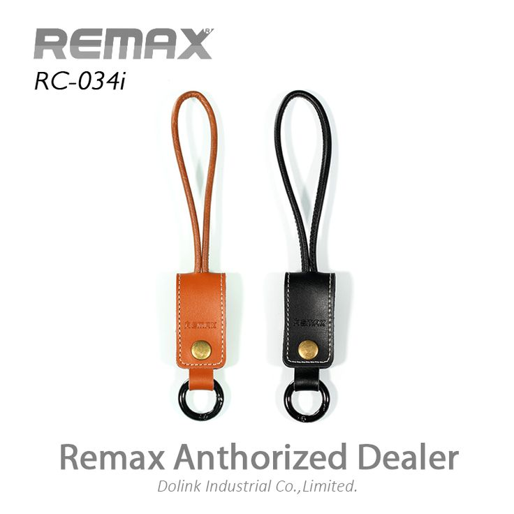 2017 Wholesale Gift Portable Remax Leather Keyring Micro Data USB Magnetic Charging Cable For Smartphone