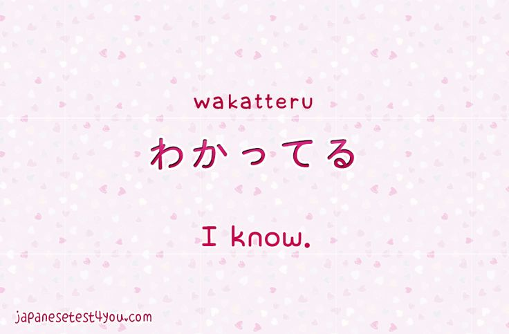 #Japanese #learning #phrases