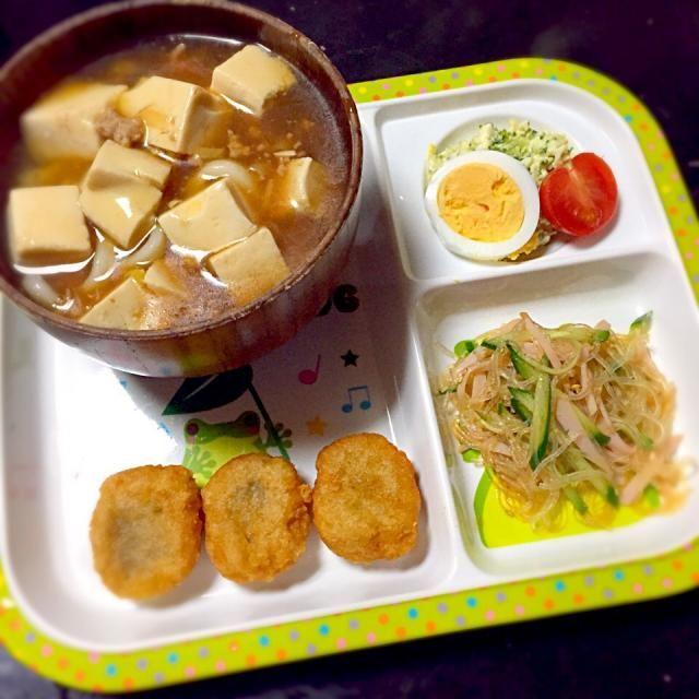 息子ごはん  ⚫︎麻婆豆腐うどん ⚫︎すりおろし蓮根のから揚げ ⚫︎中華風春雨サラダ ⚫︎ブロッコリーとタマゴのマヨ和え - 10件のもぐもぐ - 子どもごはん by mamekoon