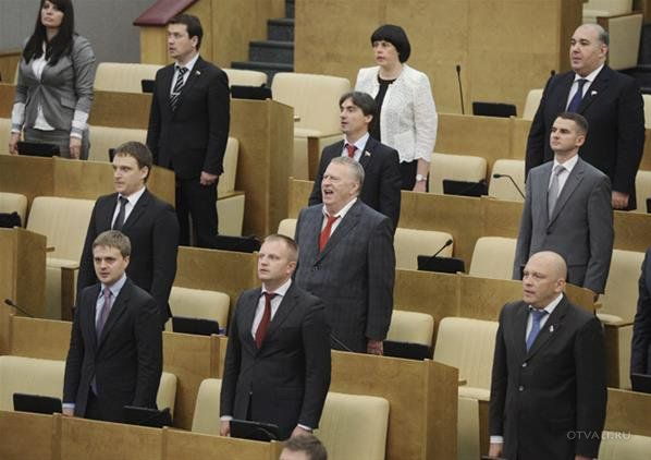 Russian Parliament