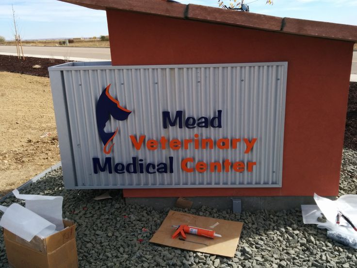 #dimensionallettering #3dlettering #acryliclettering #foamlettering #interiorsignage #interiorlettering #installationservices #SignaramaColorado #Signs #colorado Exterior Dimensional Lettering on corrugated metal monument for Mead Veterinary Medical Center