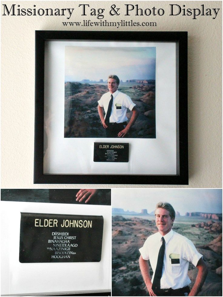 DIY Missionary Tag Display: An easy way to display your missionary's tag along with a picture to help them remember their mission! The perfect Father's Day gift!