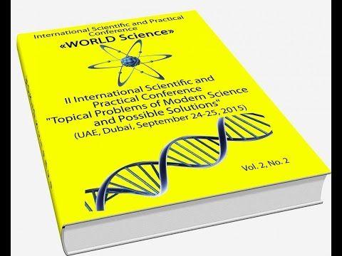 WORLD SCIENCE - международные научные журналы - YouTube