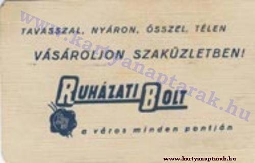 1955 - 1955_0016 - Régi magyar kártyanaptárak