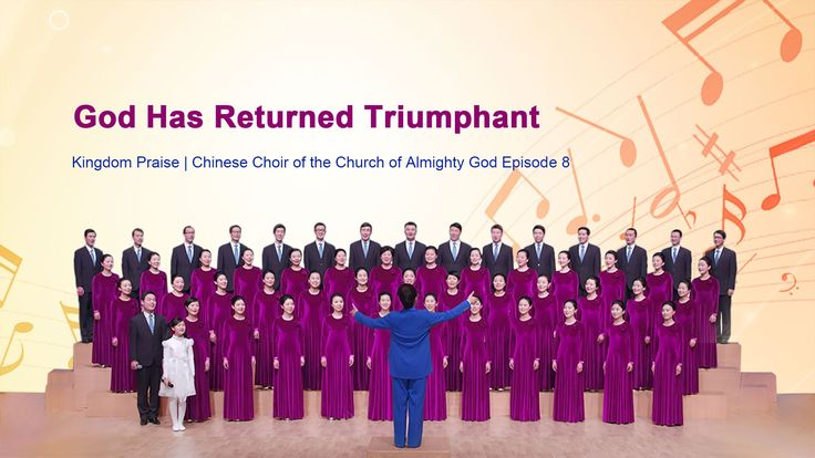 "God's Love | Praise and Worship ""Chinese Choir Episode 8"""