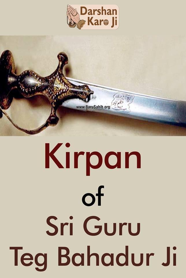 #DarshanKaroJi Kirpan of Shri Guru Teg Bahadur Ji Share & Spread the divinity!