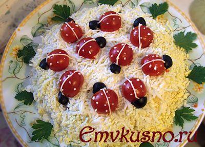 Вкусный праздничный салат фото рецепт